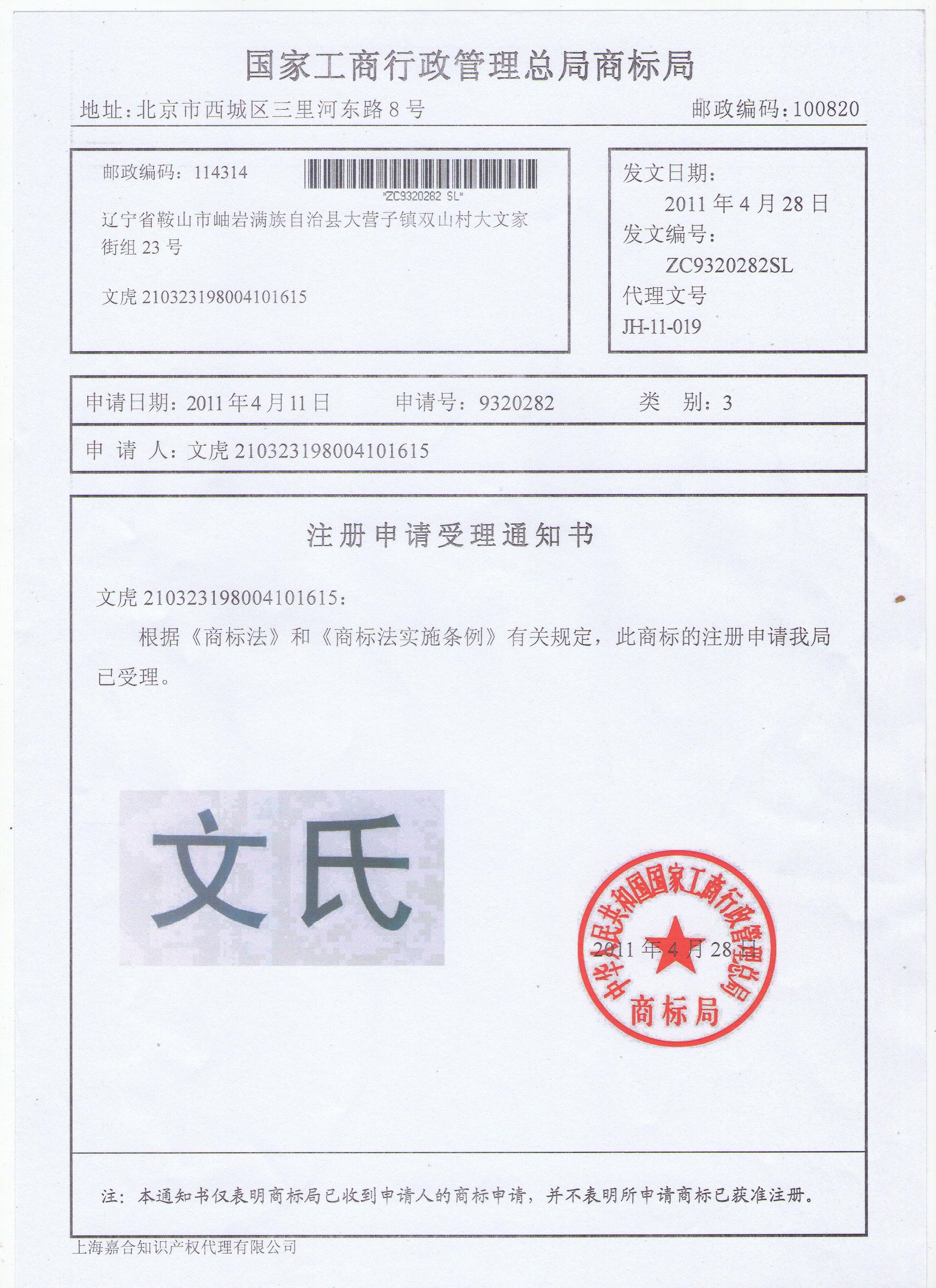 上海公司的积分怎么查_上海专业查人公司_上海私人侦探公司查址
