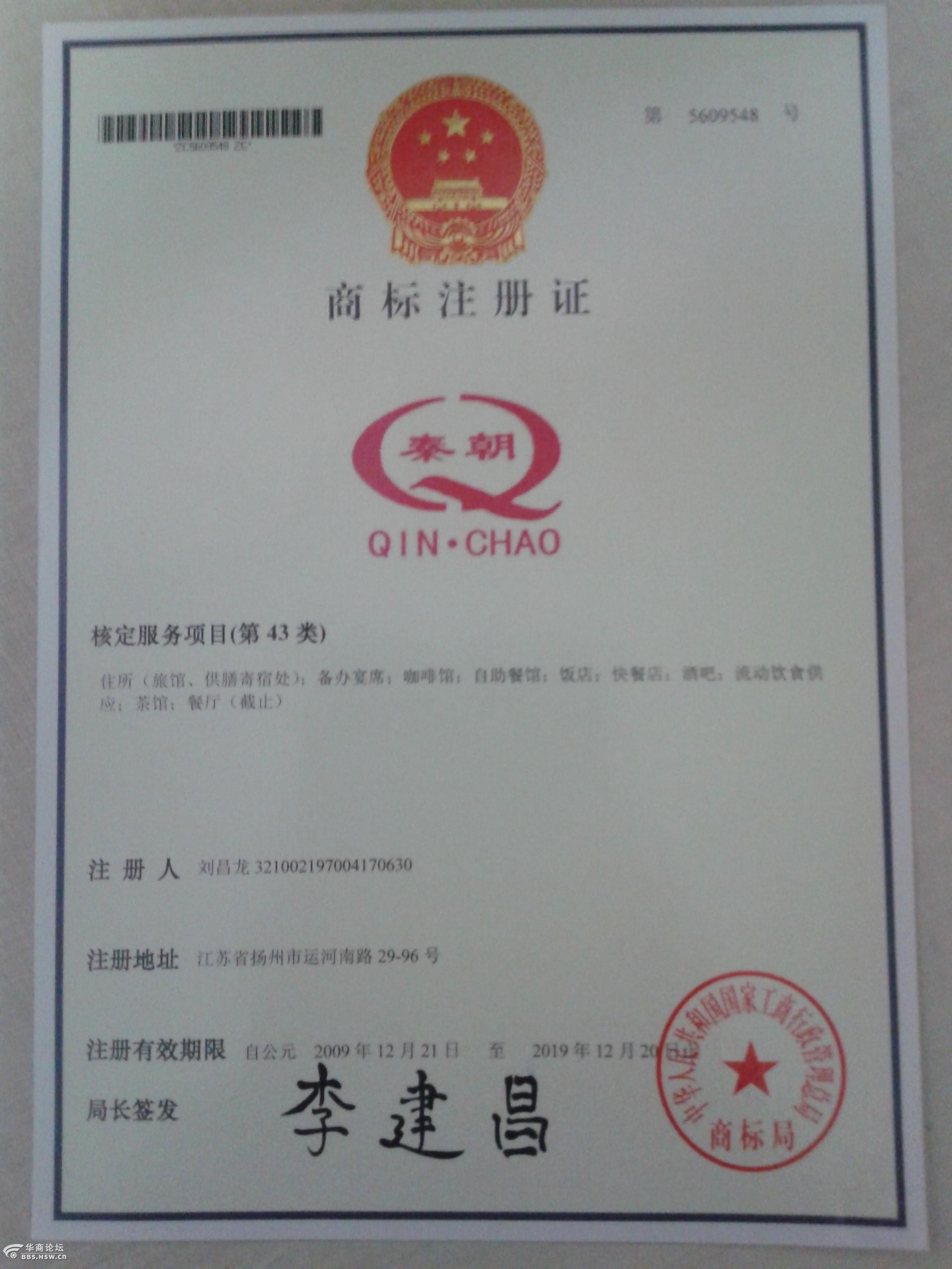 上海私人侦探公司查址_上海专业查人公司_上海公司的积分怎么查