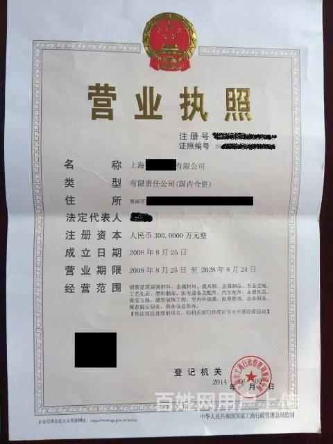 上海专业捕鼠公司_上海专业发布会策划公司_上海专业查人公司