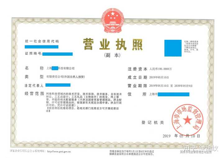 上海专业查人公司_上海专业捕鼠公司_上海专业发布会策划公司