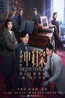 侦探调查外遇_侦探事务所 上海_上海侦探查外遇