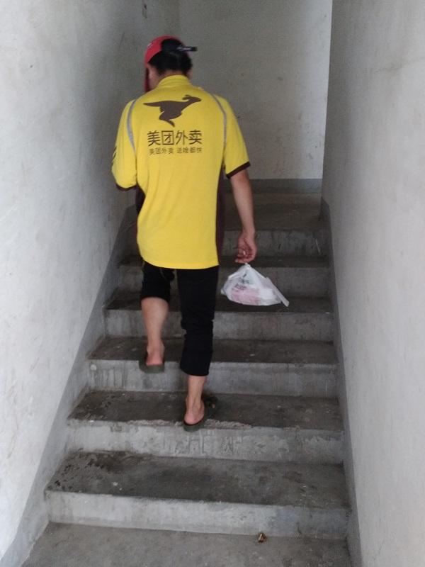 上海调查_上海调查_上海大火调查