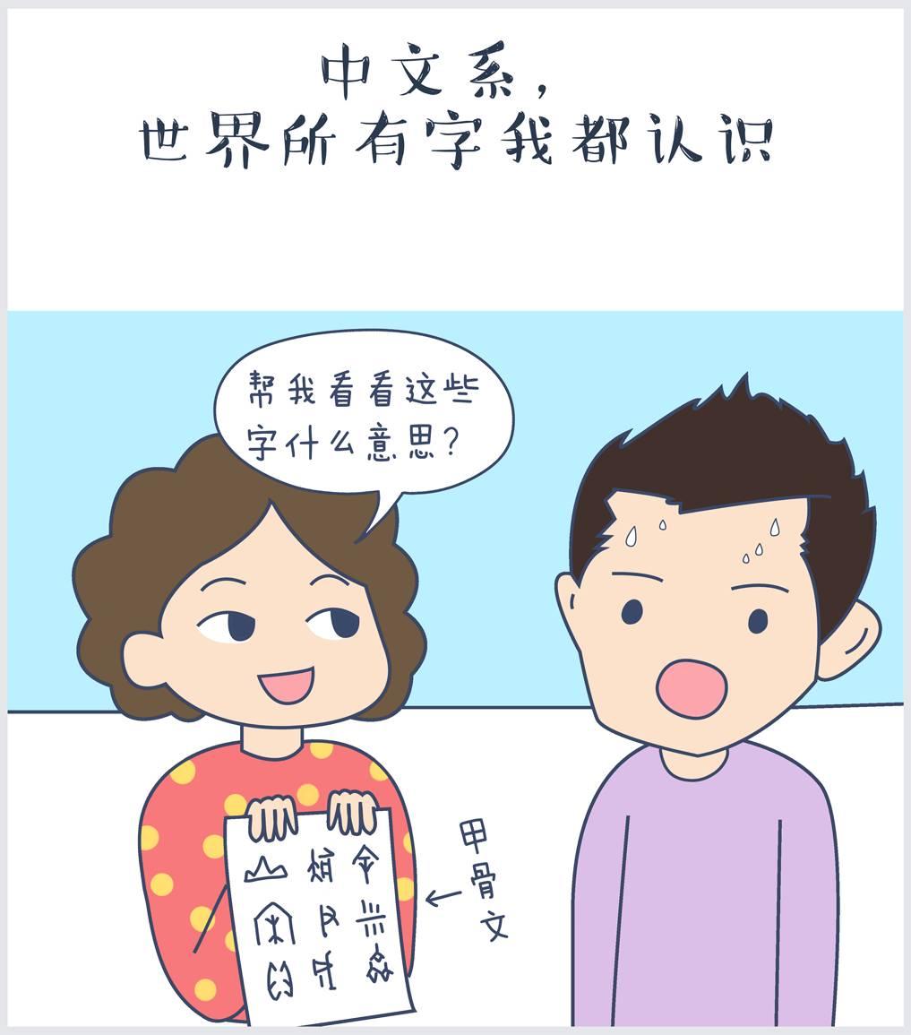上海正规讨债公司_上海专业正规找人公司_上海正规找人公司