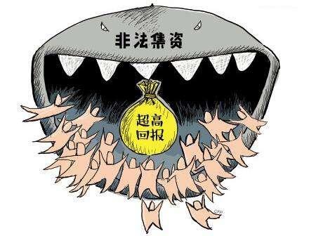 常州侦探公司唯克取证好信誉_上海侦查取证公司_上海经济犯罪侦查