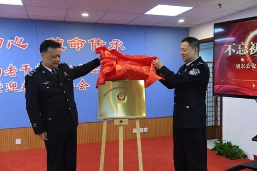 上海侦查公司电话_电话诈骗案侦查时间_爱特梅尔公司 上海电话