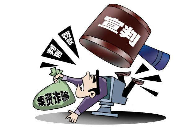 民间不良资产处理公司_上海民间调查公司_民间私人借贷公司