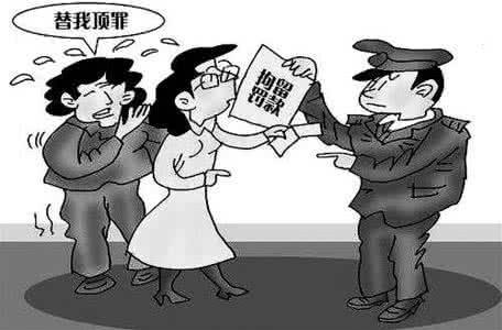 民间私人借贷公司_上海民间调查公司_民间不良资产处理公司
