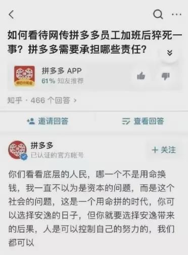征途2s洛神本元和地元_ff14圣寇伊纳克调查地_上海本地调查