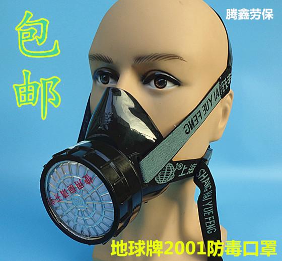 上海经济犯罪侦查总队_上海侦查取证公司_温州婚外情取证公司