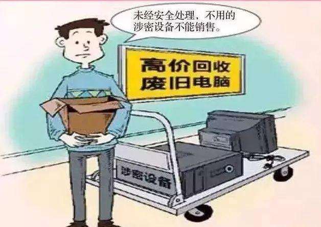 上海小三侦查_刑事犯罪侦查警察侦查案发现场_上海经济侦查大队