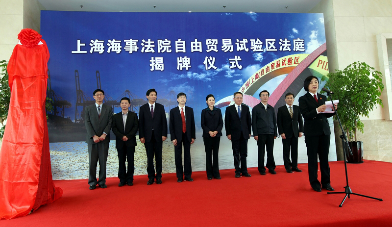申请法院调查证据时间_上海证据调查公司_上海侦探公司信义调查