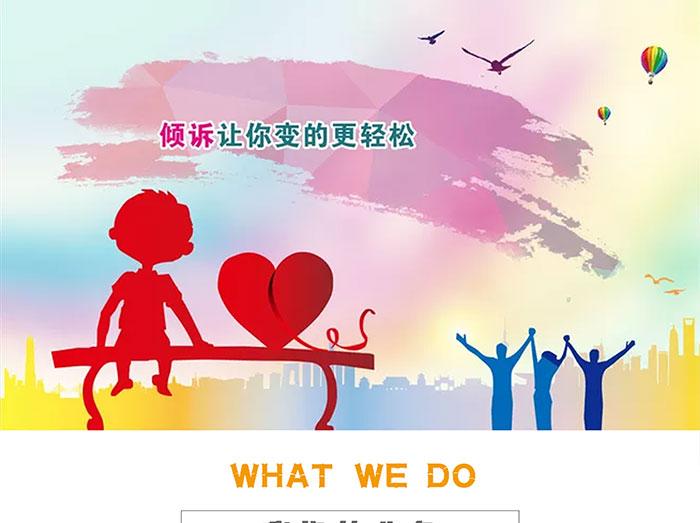 壹管家公司上海靠谱吗_上海哪些影视公司靠谱_上海靠谱调查公司