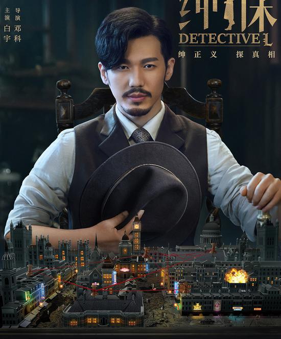 上海专业侦探_专业主妇侦探_专业主妇侦探01