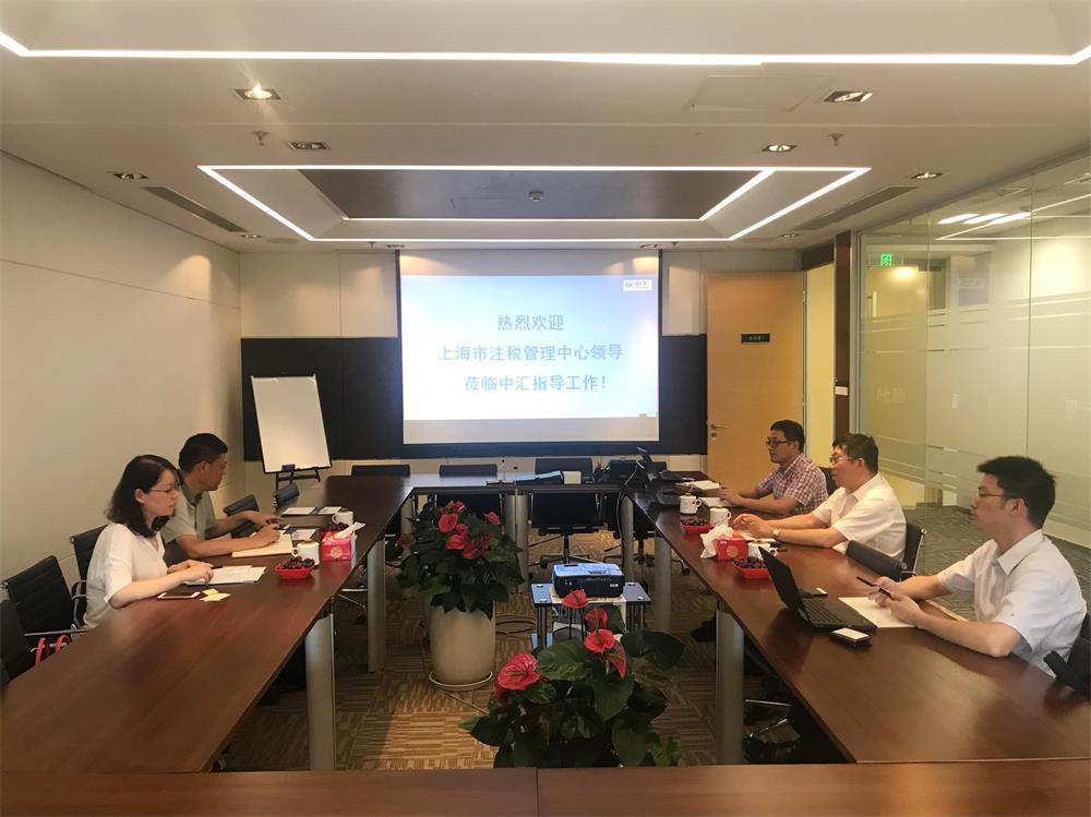 上海调查公司联系方式_发货方式 自己联系_买家可以通过哪些方式联系咨询卖家