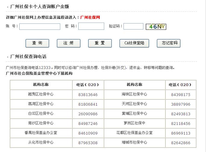 上海哪里找正规装修队_上海正规找人公司_上海正规要债公司收费