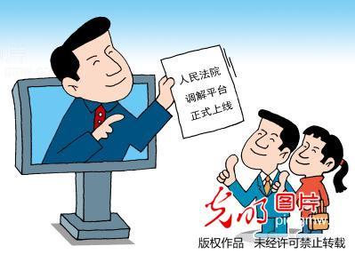 上海离婚取证公司_婚姻调查上海福邦取证_离婚取证调查