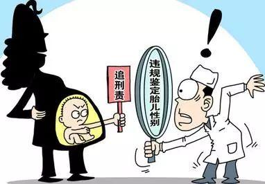 上海经济侦查大队_上海侦查取证公司_上海经济犯罪侦查