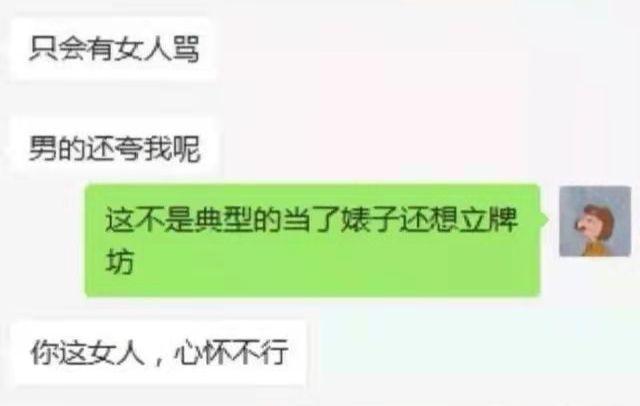 上海小三调查公司_上海侦探公司信义调查_杭州小三调查