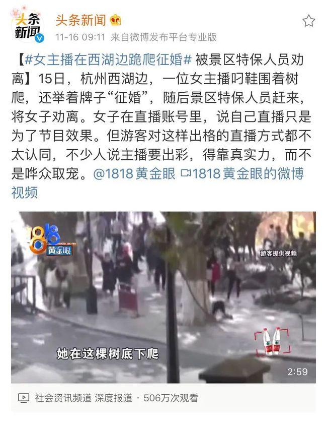 杭州小三调查_上海小三调查公司_上海侦探公司信义调查