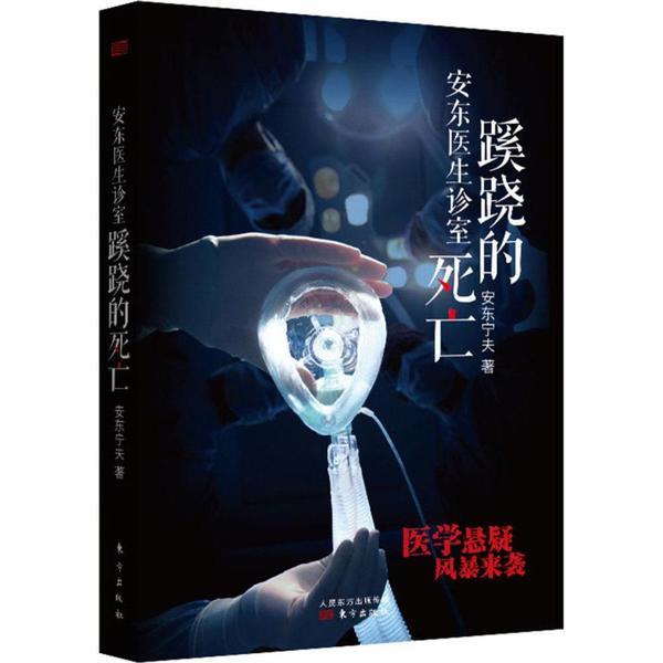 上海私家侦探在哪里_上海私家调查公司_上海侦探公司信义侦探