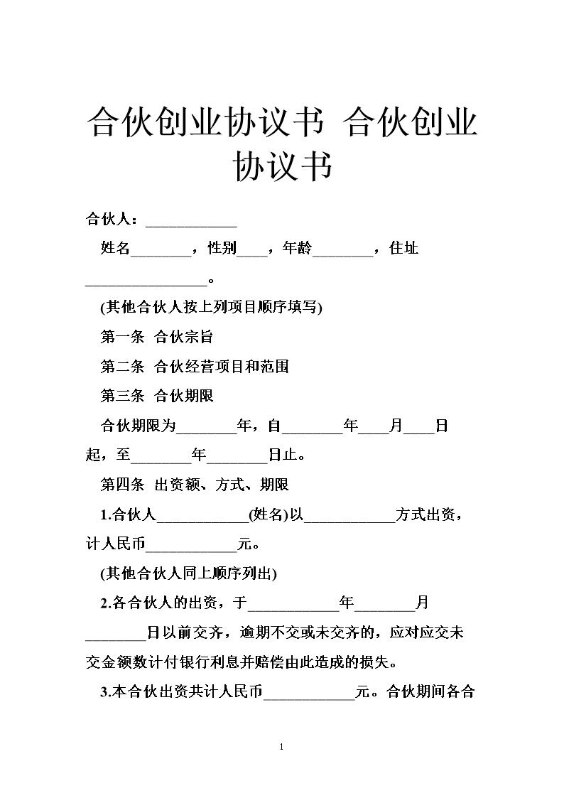 厦门婚姻出轨调查_婚姻维权调查_上海婚姻调查的费用