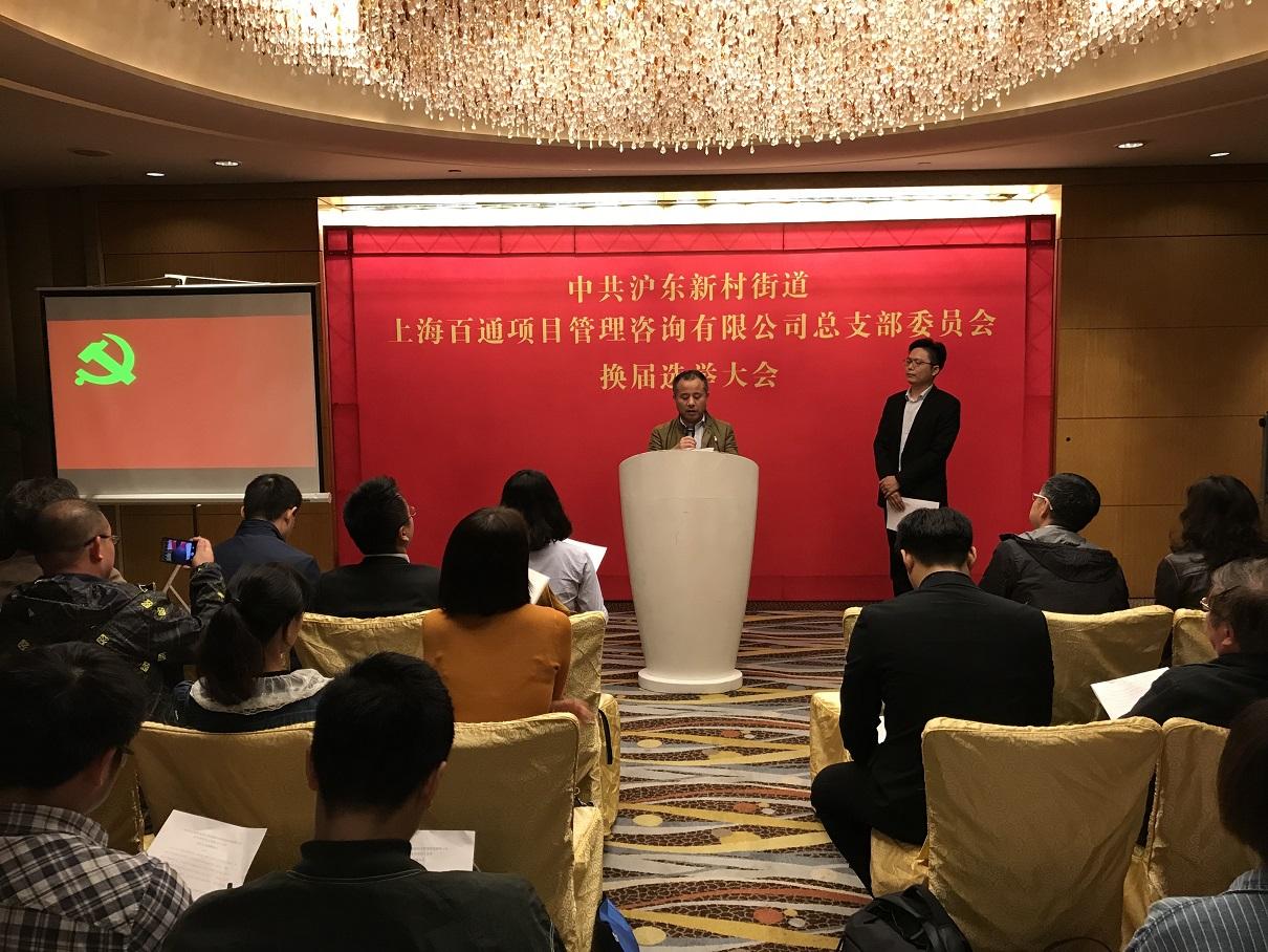 上海专业换锁公司_上海专业调查公司_专业上海口译洽谈公司