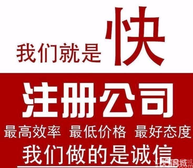 上海专业调查公司_上海专业讨债公司_上海专业发布会策划公司