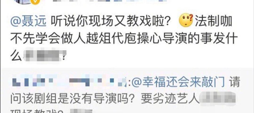 中侦上海侦探公司_上海婚外情侦探_上海侦探调查公司