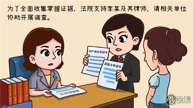上海婚外恋调查取证_重庆婚外恋调查_婚外恋取证调查