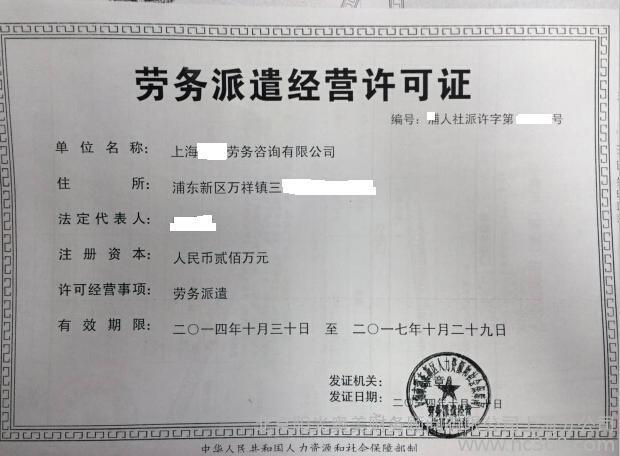 上海专业正规找人公司_上海正规要债公司收费_上海正规找人公司
