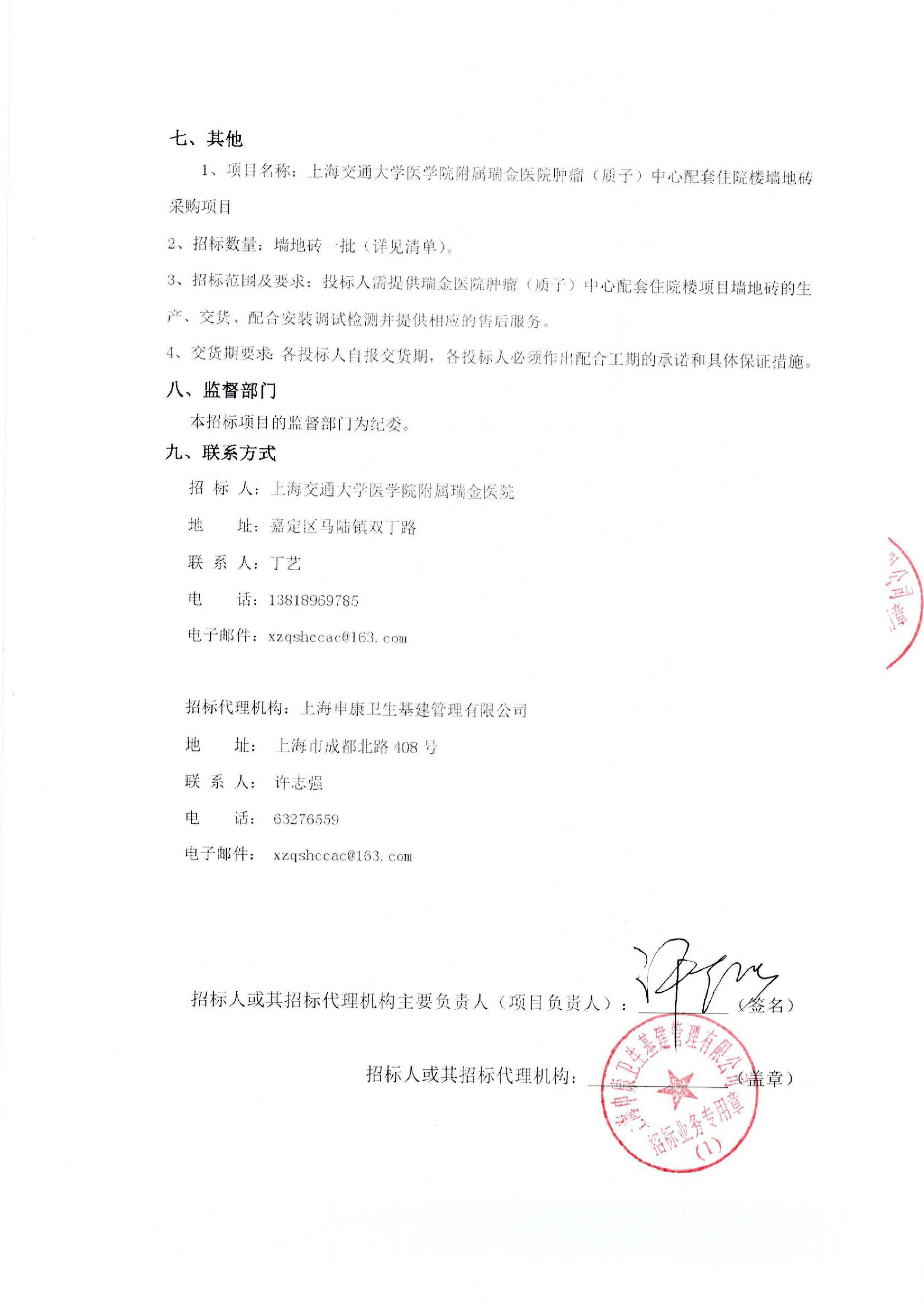 上海经济侦查大队_爱特梅尔公司上海 电话_上海侦查公司电话