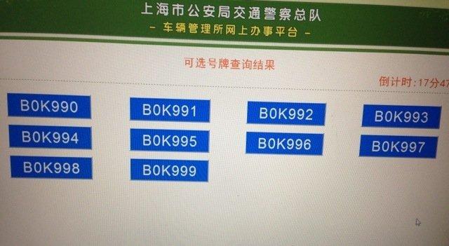 上海 出行调查_上海调查_上海薪酬调查