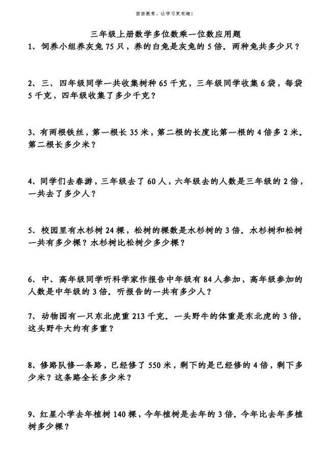 上海誉胜公司是正规公司吗_正规调查公司_修锁公司正规