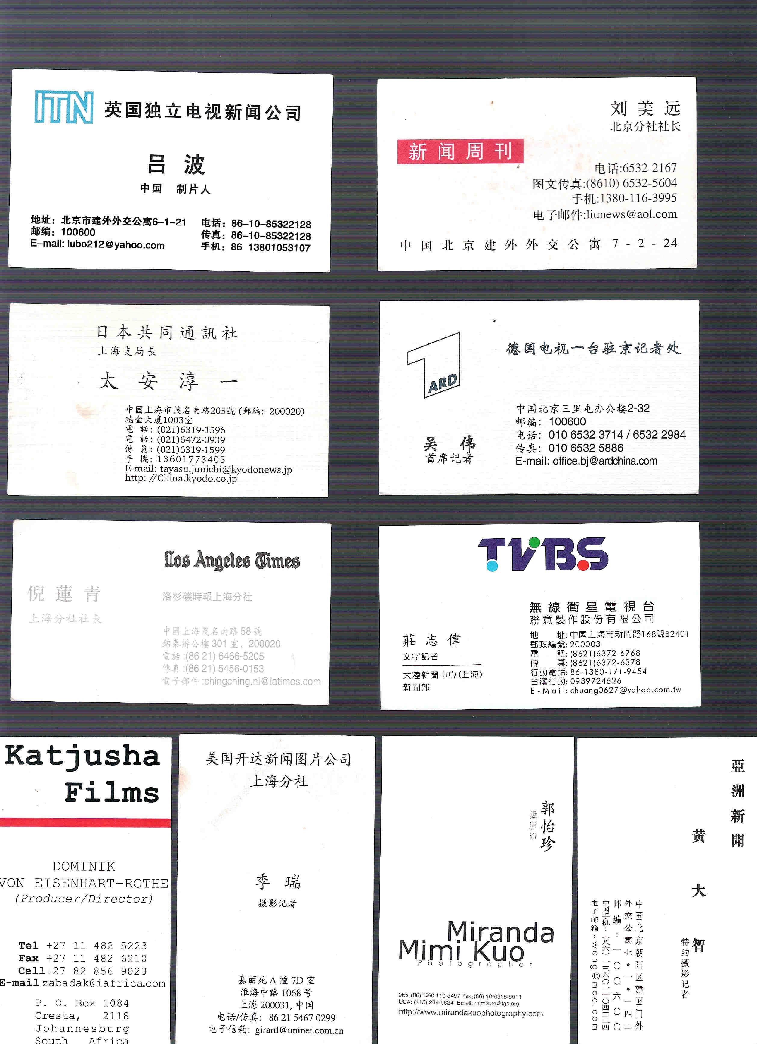 上海侦探公司联系方式_上海侦探公司021007_上海侦探公司收费