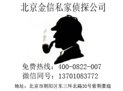 上海侦探公司联系方式_上海侦探公司收费_上海侦探公司021007