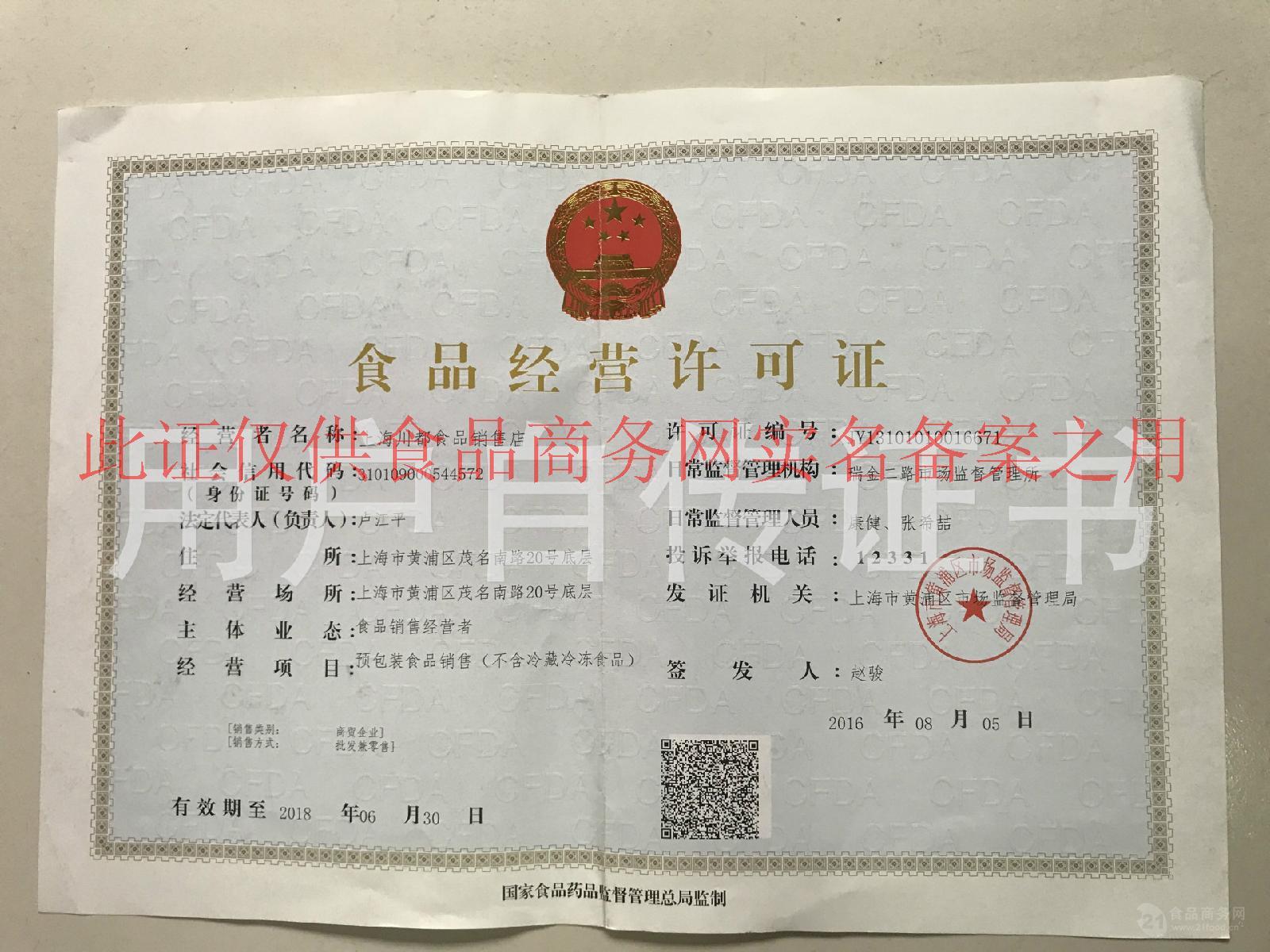 深圳私家侦探哲西调查 公司_上海私家侦探公司调查_上海市调查公司