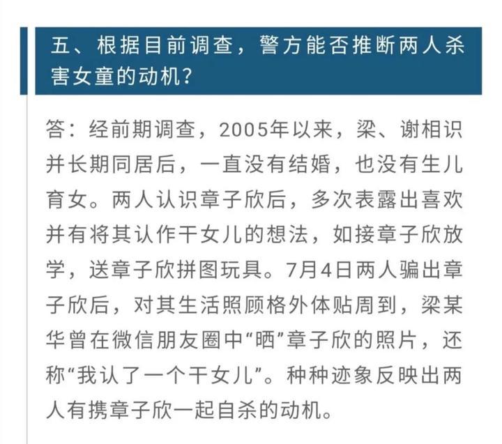 上海寻人公司_上海寻人公司_寻人公司