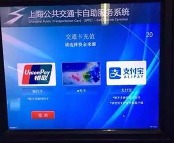 上海立到公司正规吗_上海正规要债公司收费_上海正规找人公司