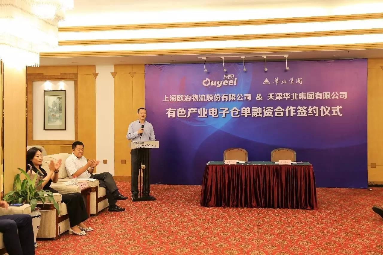 上海背景调查公司_上海私家侦探公司调查_证监会调查31公司