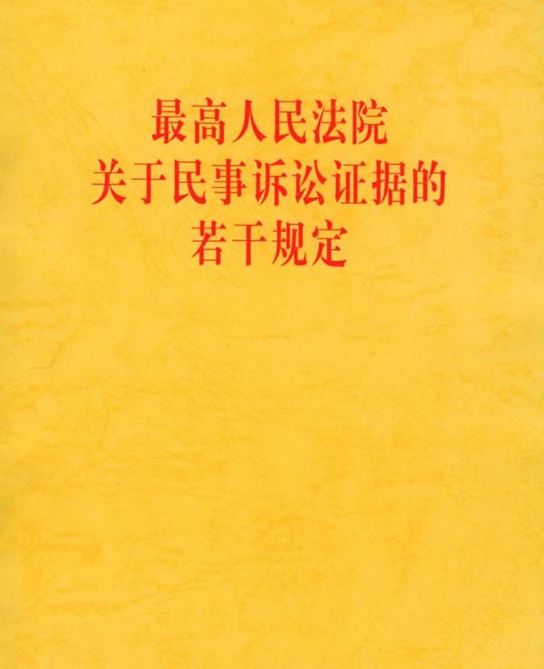 上海 调查_上海调查统计局_上海调查