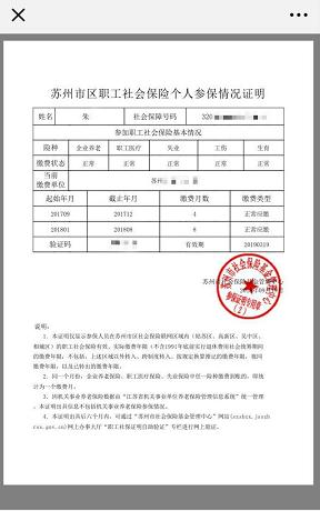 上海私家侦探价格表_上海表价格图片_上海别墅私家影院定制