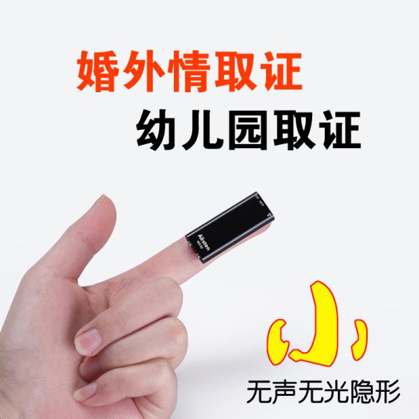 婚姻调查上海福邦取证_上海婚外情取证_上海科技大学钟超婚外情