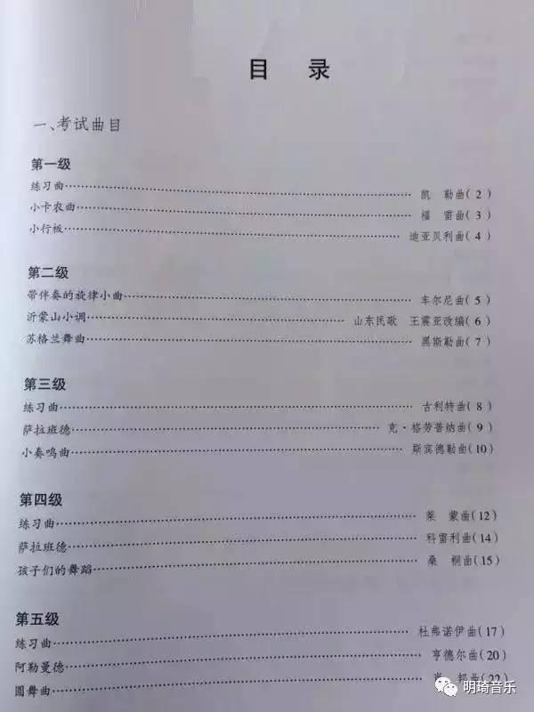 上海本地调查_黑店百地小黑本视频_征途2s洛神本元和地元