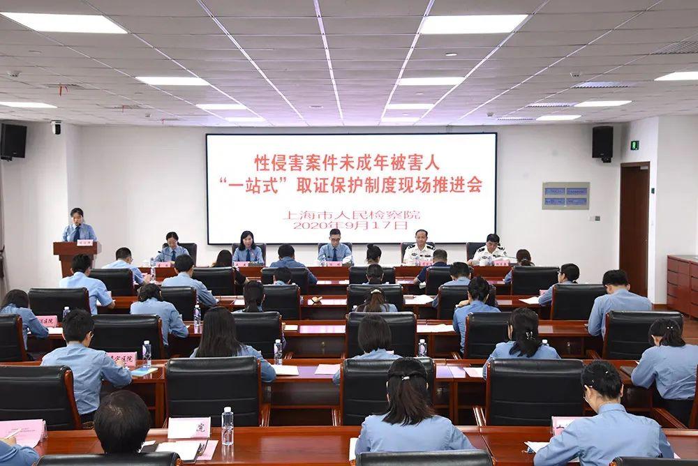 上海经济犯罪侦查_职务犯罪侦查侦查流程_上海侦查取证