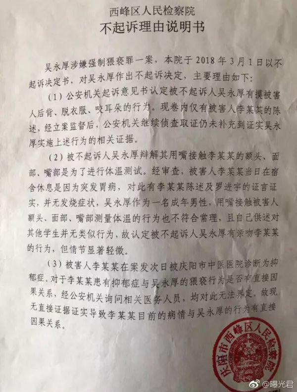 职务犯罪侦查侦查流程_上海经济犯罪侦查_上海侦查取证