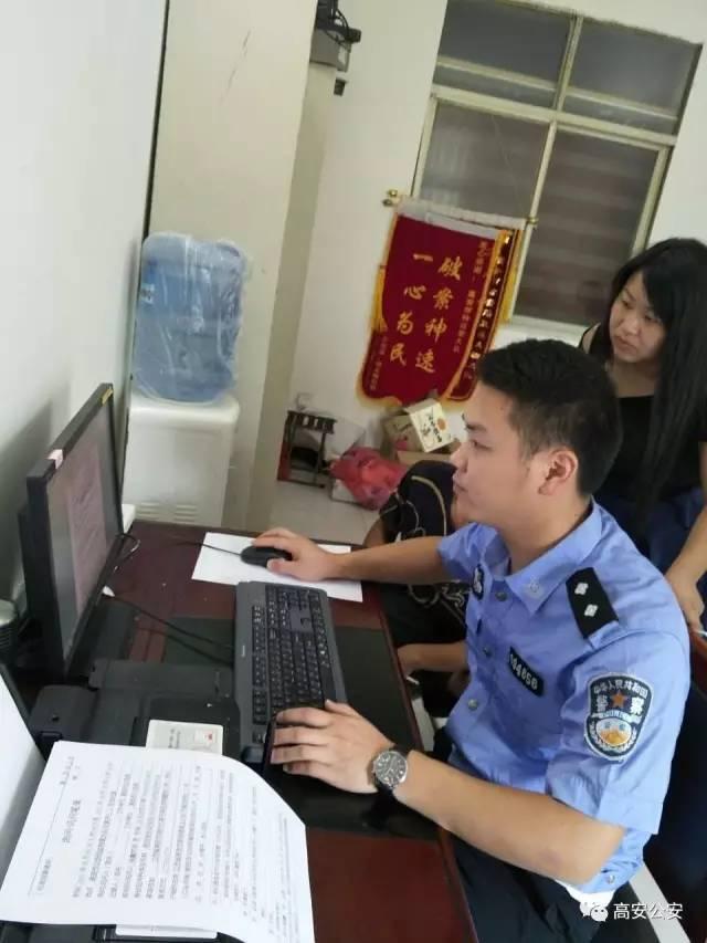上海侦探找人_雇侦探找男友被骗_上海侦探公司信义侦探