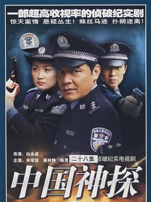 上海侦探公司收费标准_中侦上海侦探公司_上海本地侦探公司