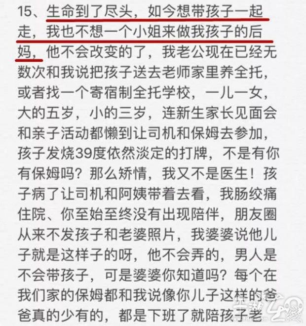 上海李耀新 小三_邢李源上海小三照片_上海小三侦查