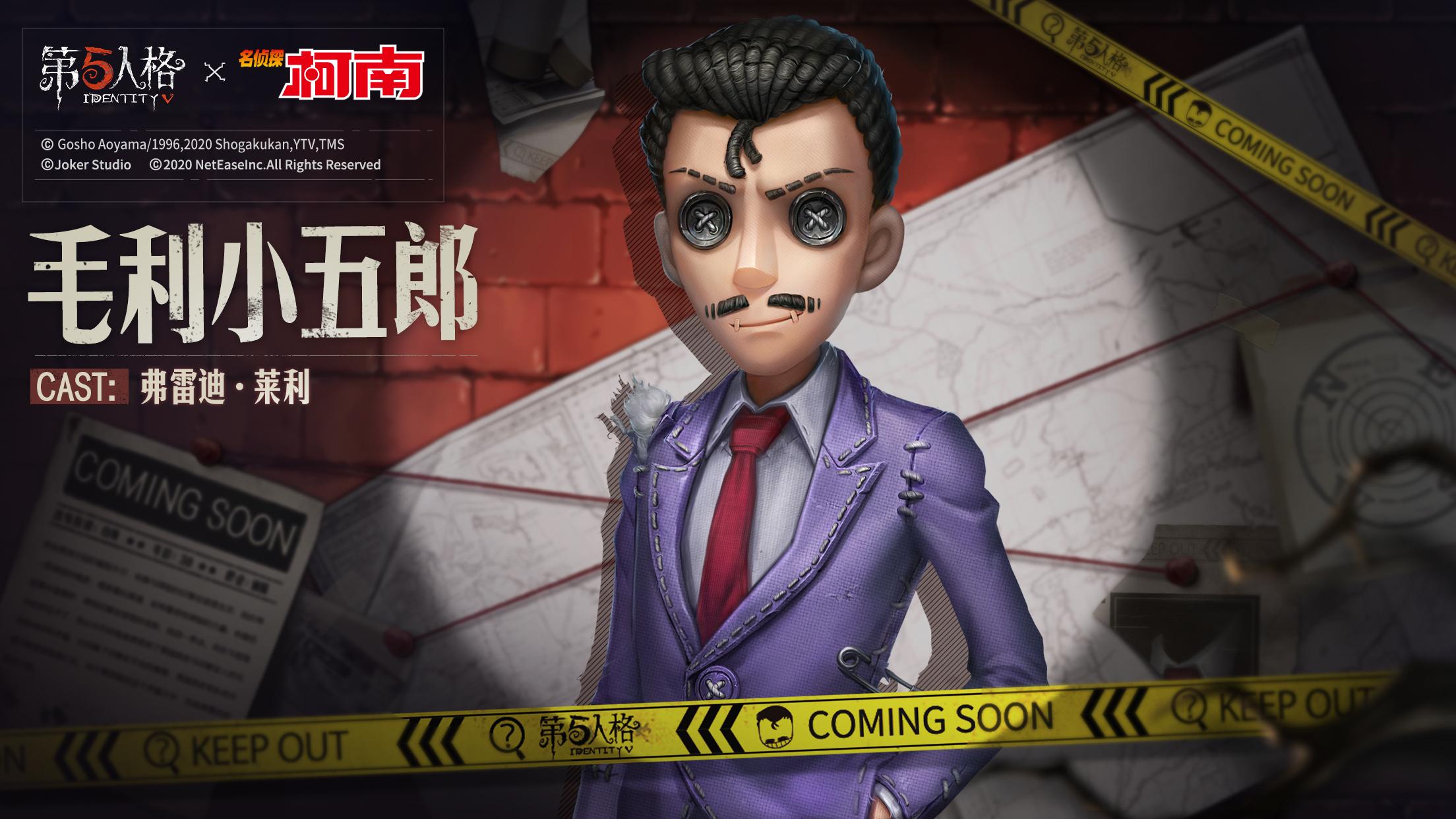 上海侦探排名_上海小学排名总排名_上海侦探调查
