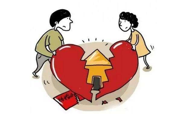 上海婚姻调查的费用_调查婚姻公司_北京哪有私人调查,费用